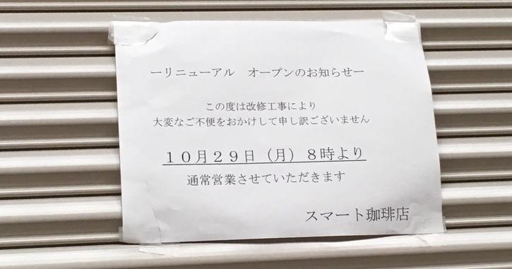 Images of つるぴん!〜喫茶店の会話 - JapaneseClass.jp